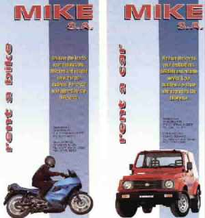 mike tours1997 map