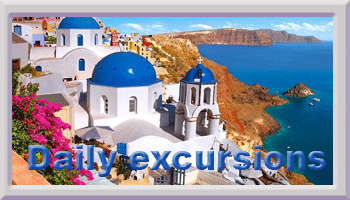 daily excursions to santorini